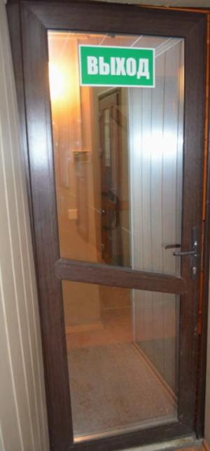 ламинированная балконная дверь